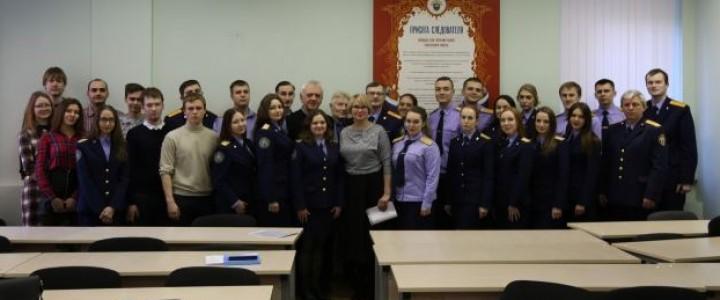 Научно-исследовательский семинар двух магистерских программ МПГУ и МА СК России
