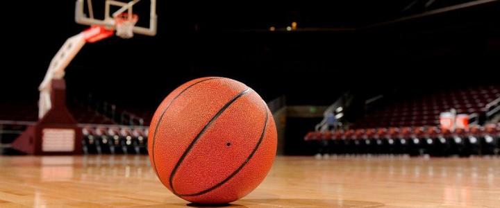 Соревнования по баскетболу в рамках спартакиады ИФКСиЗ!