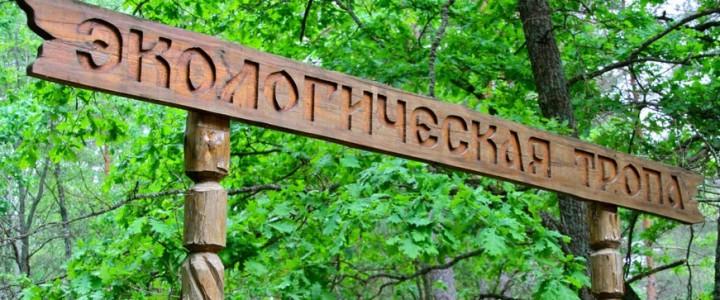 Лицеисты 8-го класса провели субботний день в экологическом парке «Начинание»