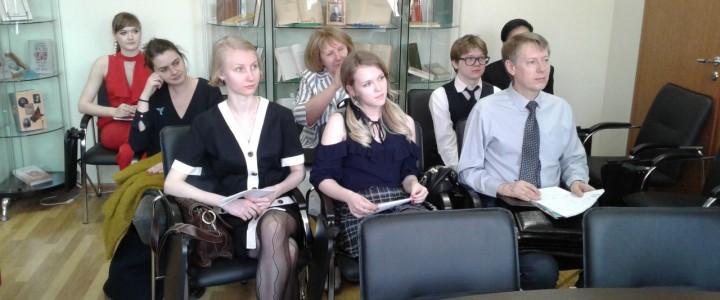 Подведение итогов конкурса студенческих научных работ Института филологии