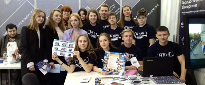 Московский международный салон образования как этап профессионального самоопределения