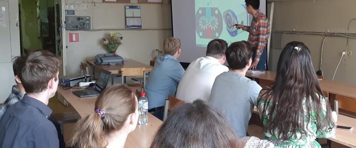 Научный семинар студентов в ИФТИС