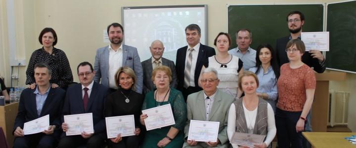 «Место и роль государственного управления и социологии в сфере социально-гуманитарного образования»