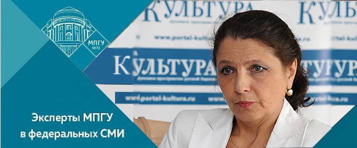 Профессор МПГУ С.М.Колесникова в газете «Культура». Круглый стол «Глаголь добро есть»