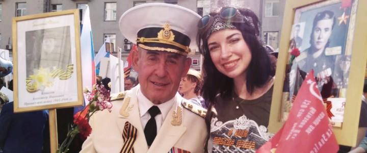 «Никто не забыт, ничто не забыто»: вожатые и сотрудники ФКЦ приняли участие в праздновании Дня Победы