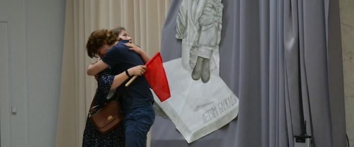 Памяти погибших в Великой Отечественной войне…