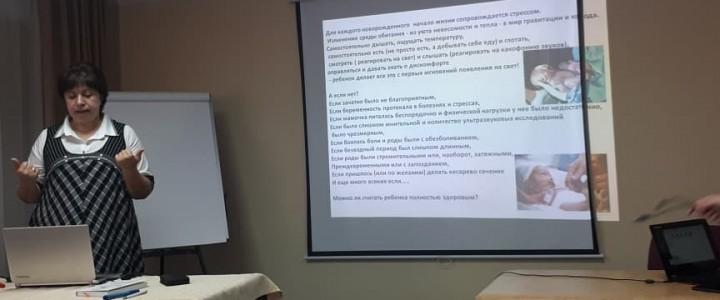 Доцент О.Д. Ларина представила МПГУ на конференции в Казани