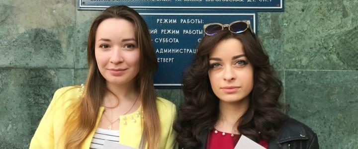 Студенты-журналисты 3 курса получили награды всероссийского конкурса