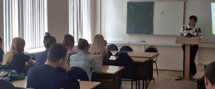 Интерактивная лекция на английском языке для студентов 2 курса института дошкольной педагогики и психологии