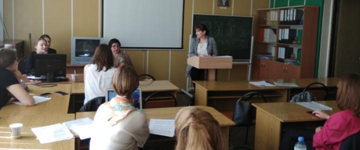 Студенческая научно-практическая конференция «Современные исследования проблем дошкольного образования» на Факультете дошкольной педагогики и психологии