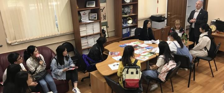 Китайские стажёры лучше узнают Москву как культурную столицу России