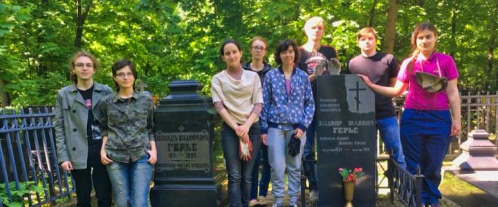 Прошла мемориально-патронатная акция по увековечиванию памяти основателя МВЖК – В.И. Герье