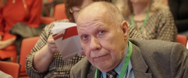 Профессор МПГУ Е.Е. Вяземский выступил на конференции «Актуальные вопросы гуманитарных наук: теория, методика, практика»