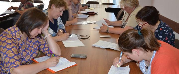 В Сергиево-Посадском филиале МПГУ проведен семинар для руководителей дошкольных образовательных организаций