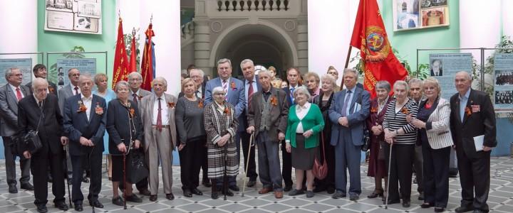 Торжественное празднование 74-й годовщины Великой Победы в МПГУ