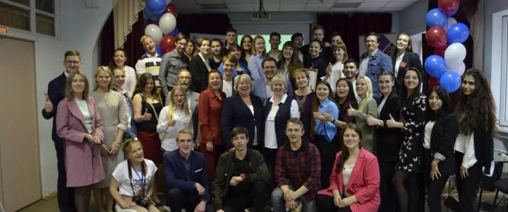 Конференция ОРМ «Молодежная политика в современной россии: вопросы теории и практики»