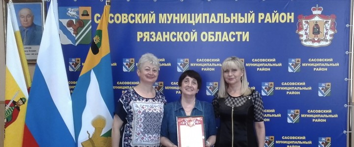 Профессор Московского педагогического государственного университета Галеева Н.Л. провела семинар для педагогов Сасовского района