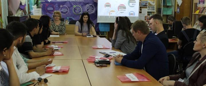 Студенты Покровского филиала МПГУ приняли участие в презентации единой информационной системы «Добровольцы России»