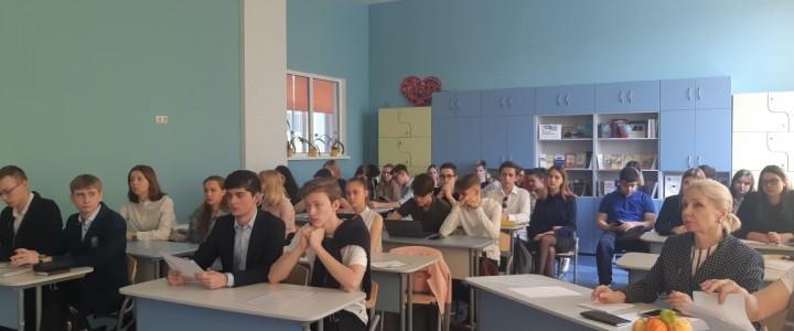Дискуссионный клуб «ЛЕОНАРДО» – на пути к научным открытиям