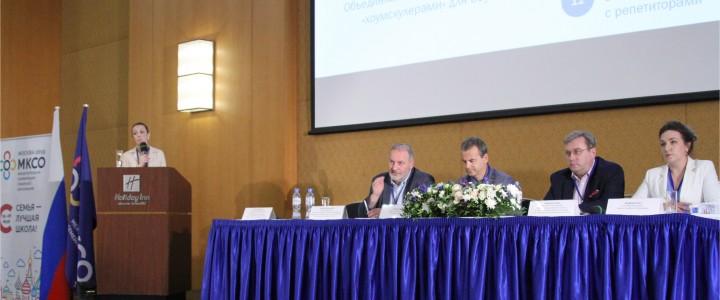 А.В.Лубков принял участие в Международной конференции семейного образования