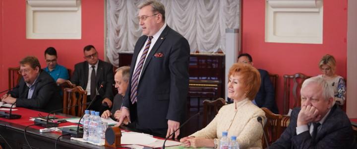 27 мая 2019 года состоялось заседание ученого совета Университета