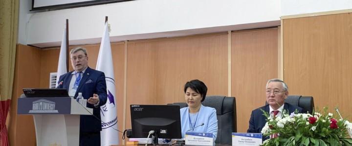 Ректор МПГУ принял участие в Международной конференции, посвященной совершенствованию компетенций преподавателей педагогических вузов
