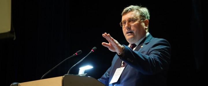 Ректор МПГУ выступил на открытииV Международного форума по педагогическому образованию (IFTE-2019)