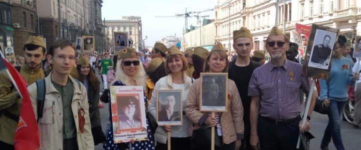 Студенты и преподаватели МПГУ прошли в колонне Бессмертного полка 9 мая