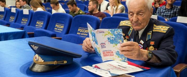 Студенты Ставропольского филиала МПГУ написали  «Диктант Победы»