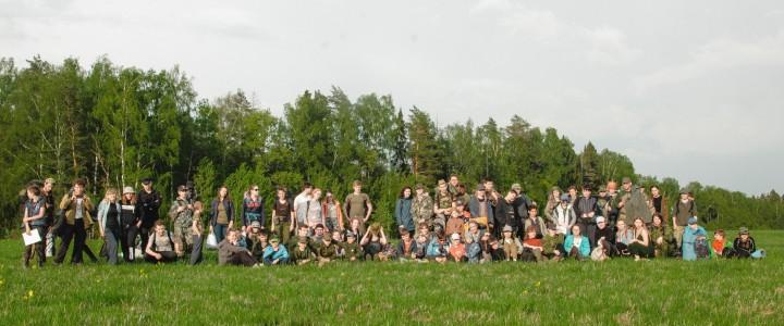 Студенты-историки провели военно-патриотическую игру