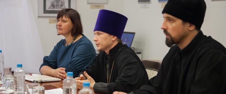 Открытие совместных с Синодальным отделом Русской православной церкви курсов повышения квалификации для представителей регионов РФ