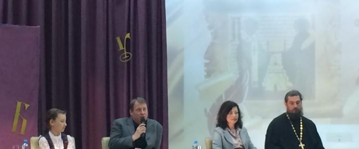 Эксперты МПГУ на Межрегиональной конференции по вопросам преподавания ОРКСЭ и ОДНКНР в контексте реализации национального проекта «Образование» в Калининграде