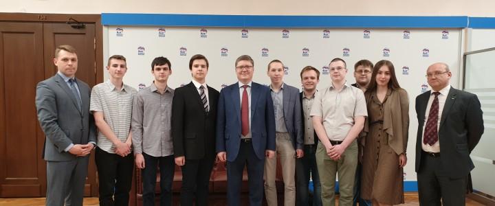 Студенты Института истории и политики на экскурсии в Государственной Думе Российской Федерации