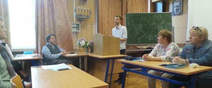 Межвузовская конференция молодых ученых с международным участием «Поэтика и компаративистика»