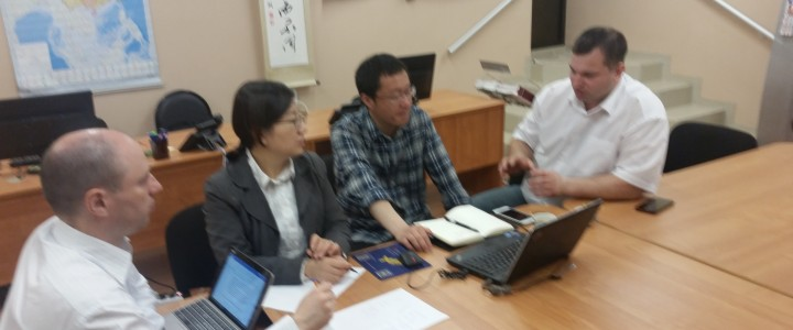 Рабочая встреча в Российско-китайском координационно-методическом центре МПГУ