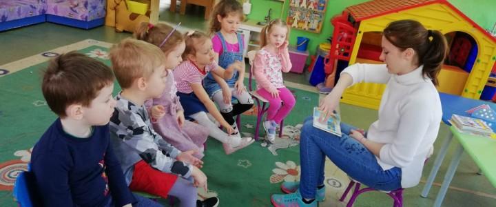 Знакомство студентов факультета дошкольной педагогики и психологии с будущей профессией