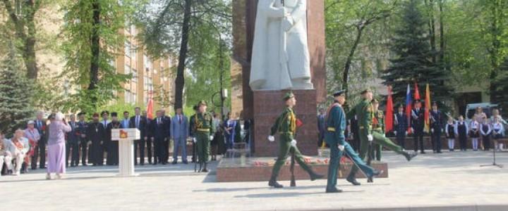Акции посвященные 74-ой годовщине Великой Победы, прошли в Егорьевске