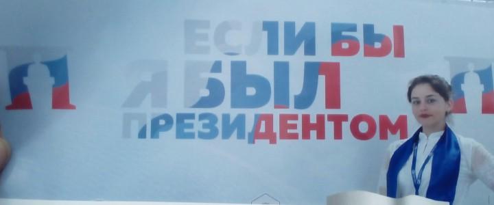 Студенты Анапского филиала МПГУ стали финалистами Всероссийского конкурса молодежных проектов «Если бы я был Президентом»!