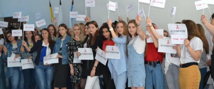 Всероссийская акция  «STOP ВИЧ/СПИД»