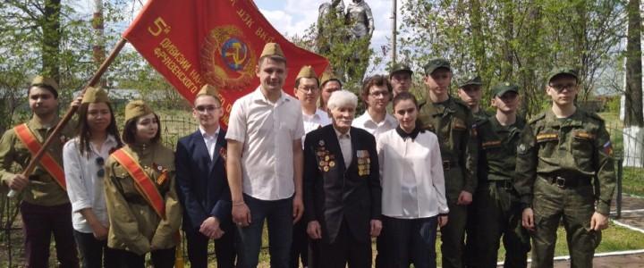 По местам боевой славы сотрудников и студентов МПГУ
