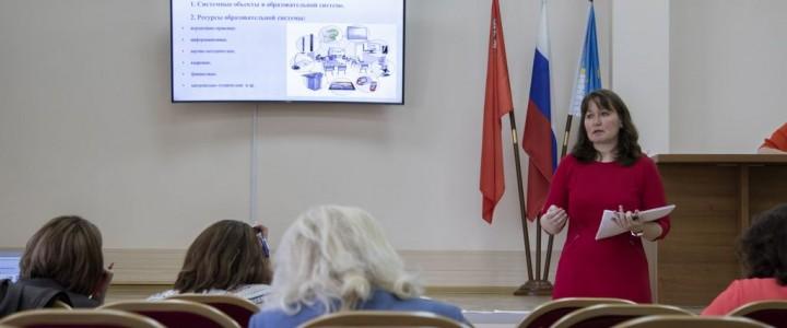 В Сергиево-Посадском филиале МПГУ стартовали курсы для руководителей дошкольных образовательных организаций
