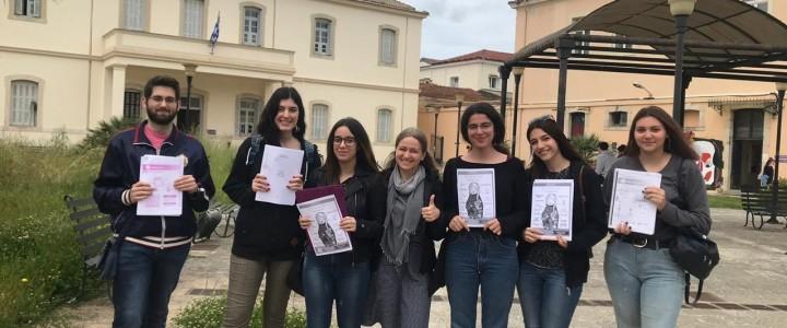 Стартовала вторая выездная летняя школа МПГУ по русскому языку как иностранному