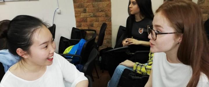 Очередное заседание русско-китайского разговорного клуба