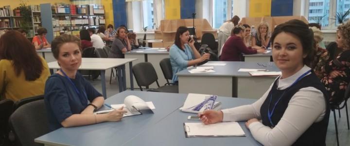 Финал республиканского тура конкурса «Воспитать человека» в Татарстане
