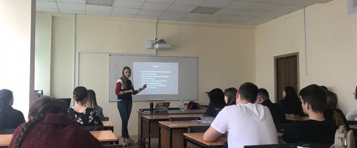 Эксперт фонда «Хамовники» провела мастер-класс для социологов