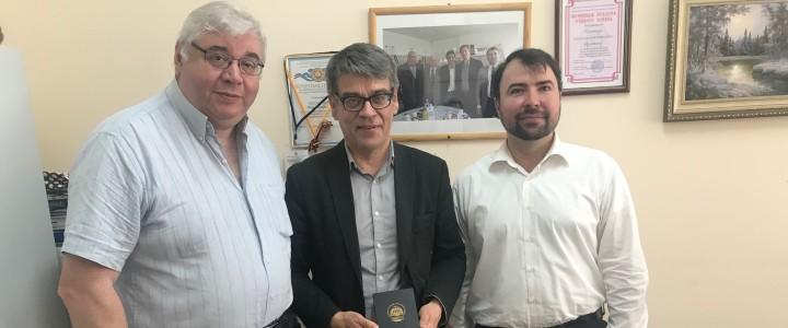 ИСГО укрепляет международное сотрудничество