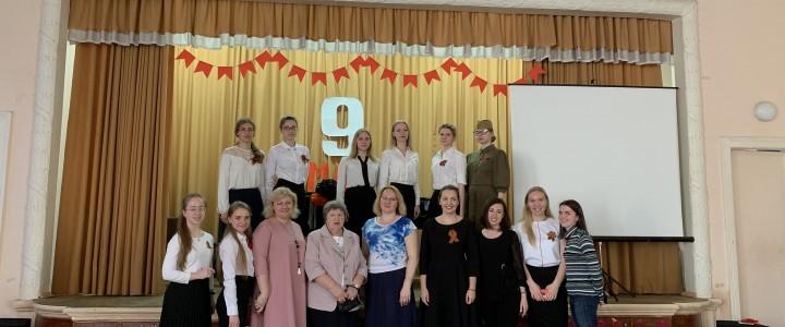 Праздничный концерт посвященный Дню Великой Победы на Факультете дошкольной педагогики и психологии