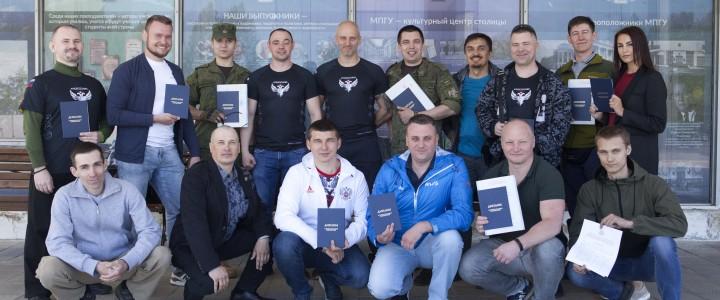 Кузница инструкторов по оборонно-спортивной работе