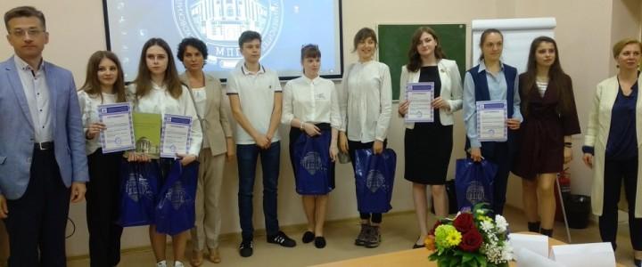 Конференция «Маяк образования»