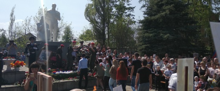 Студенты Покровского филиала МПГУ приняли участие в праздничном шествии и торжественном митинге, посвященном 74-ой годовщине Победы в Великой Отечественной Войне